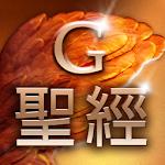 Graceapps Bible