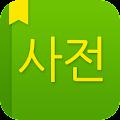Download EDUCATION Korean Dictionary & Translate APK