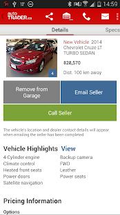 autoTRADER.ca - Auto Trader- screenshot thumbnail