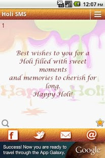 Holi SMS & Wishes - screenshot thumbnail