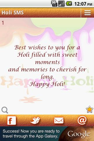 Holi SMS & Wishes - screenshot