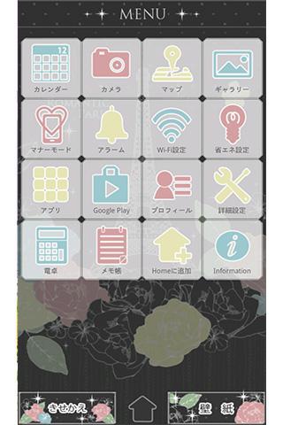 【免費個人化App】Romantic Paris for[+]HOMEきせかえ-APP點子