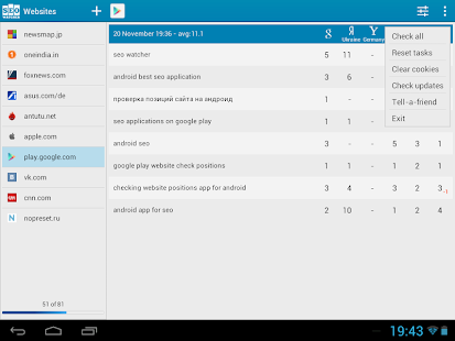 SEO watcher - SERP Tracker app- screenshot thumbnail