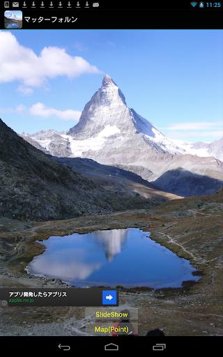 【免費旅遊App】スイス マッターフォルン(CH001)-APP點子