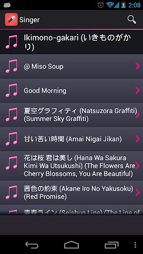 【免費音樂App】J-pop Lyrics-APP點子