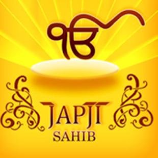 Shri Japji Sahib audio