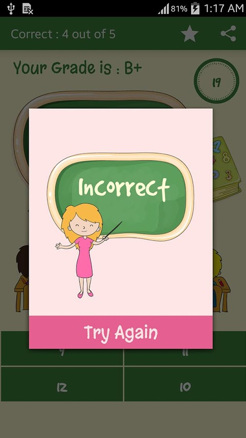Kids Math - Game for Kids- screenshot