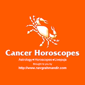 Cancer Horoscopes 2017