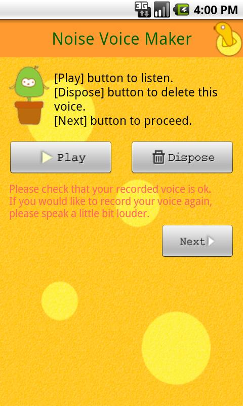 The Noise Voice-Maker- screenshot