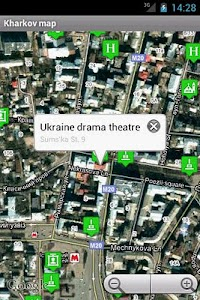 Kharkiv Map screenshot 4
