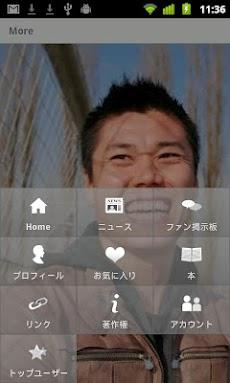川島永嗣公式アプリのおすすめ画像5