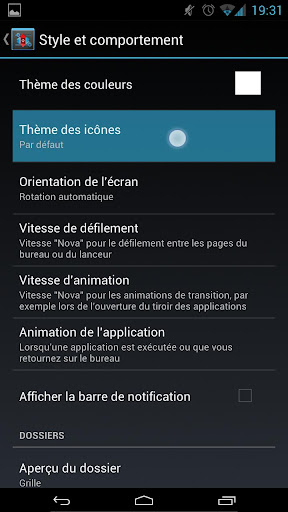 【免費個人化App】Blaque Blue icon pack-APP點子