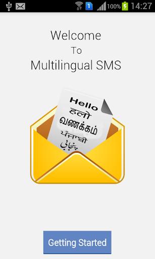 SMS Multilanguages