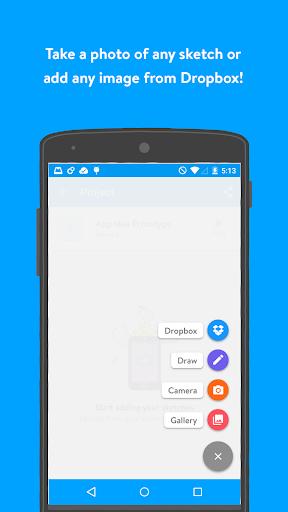 Marvel - 創建應用程式原型的便捷工具