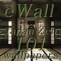 eWall Japanese Zen Samurai logo
