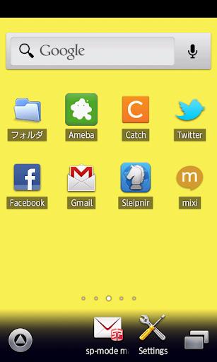 柠檬黄色壁纸