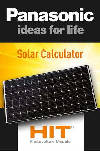 Panasonic Solar Calculator App