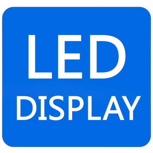 Electronic led display 娛樂 App LOGO-APP試玩