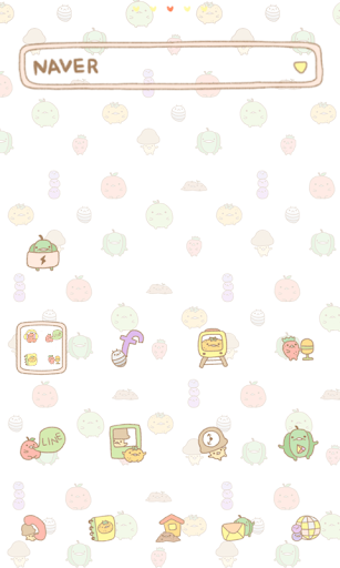 Ugly dodol luancher theme