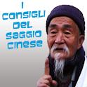 I consigli del saggio cinese logo