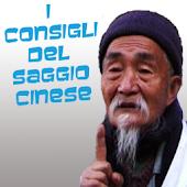 I consigli del saggio cinese
