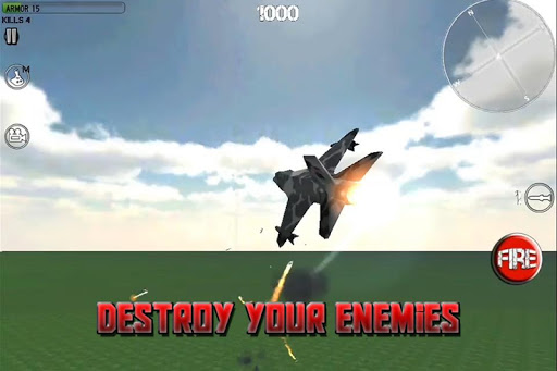 空中战斗机模拟器