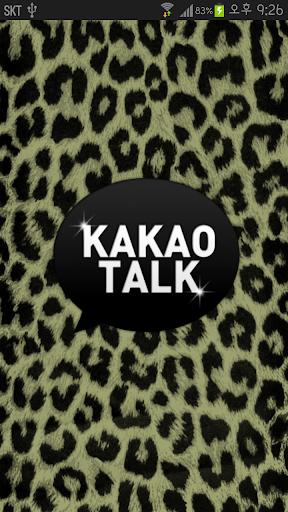 KakaoTalk主題,卡其色豹紋主題