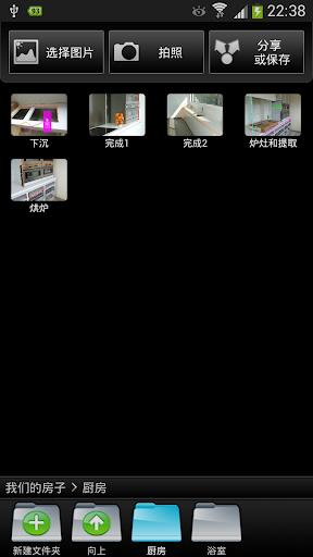 多功能图片计量器免费版