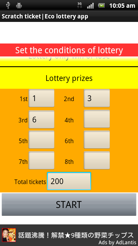 Scratch ticket|Eco lottery app- screenshot