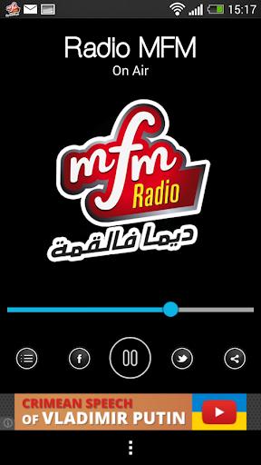 Radio MFM Maroc