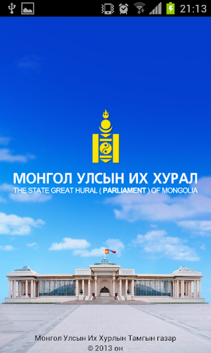 ParliamentMN