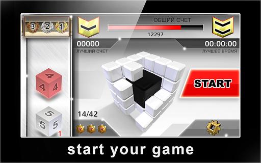 qb Cube