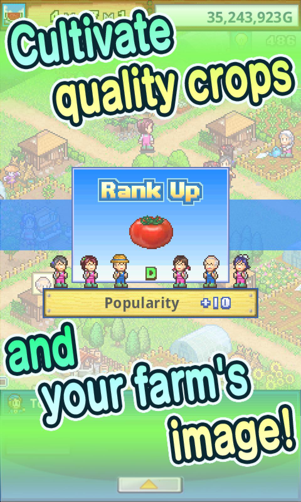 Pocket Harvest screenshot #24