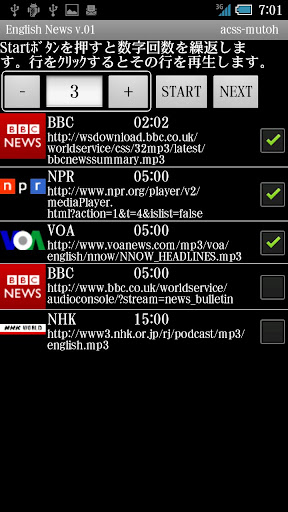 1 Radio News - 英語でニュースラジオ - Google Play の Android アプリ