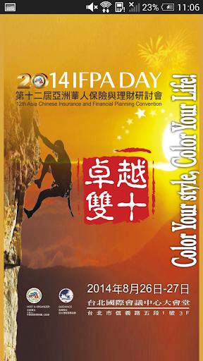 2014 IFPA DAY