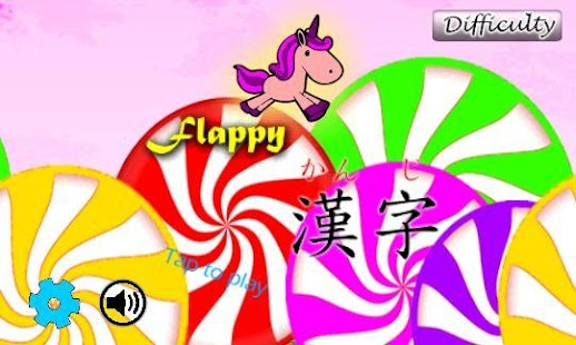 Flappy Kanji- screenshot thumbnail