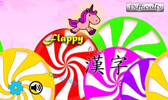 Flappy Kanji - screenshot