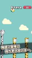 Screenshot of Alpaca Ball