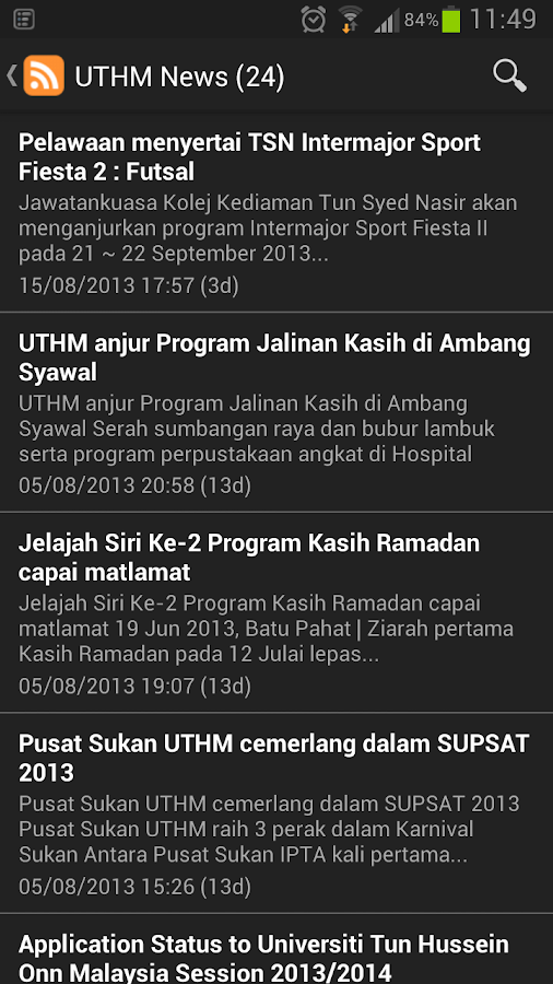 UTHM News- screenshot