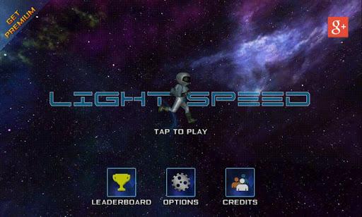【免費休閒App】LightSpeed-APP點子