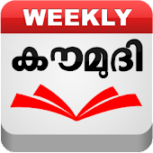 Kaumudi Weekly