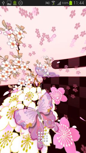 和桜ぱのらま模様Trial
