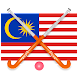 Women's Hockey Asia Cup 2013