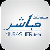 معلومات مباشر | Mubasher.info
