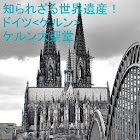 World of Cologne Cathedral icon