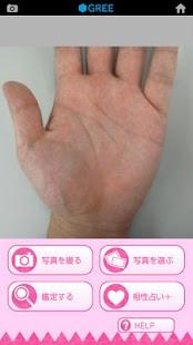 Palmistry- screenshot thumbnail