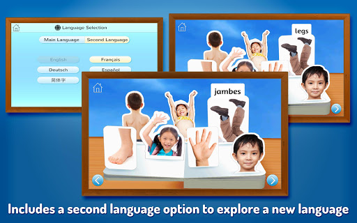 玩免費教育APP|下載Touch Look Listen- First Words app不用錢|硬是要APP