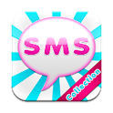 All In One SMS Library icon