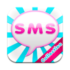 SMSApp Collection icon