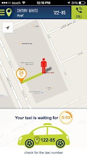 Smart Taxi me- screenshot thumbnail